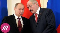 """Главная цель - """"замурлыкать"""" ситуацию. Что белорусы думают о встрече Путина и Лукашенко в Сочи"""
