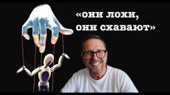Анатолий Шарий. Серый кардинал Зеленского создал дубль Слуг от 29.09.2020