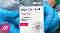 Рост COVID-19 в России: поможет ли вакцинация и что не так с «Авифавиром»