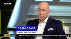 """""""Слуга народа"""" просто """"сливает"""" Верещук"""