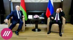 «Лукашенко придется уйти». Георгий Бовт о том, что белорусский лидер обсуждает с Путиным