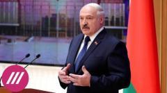 «У него стресс». Разбираем заявления Лукашенко на встрече с «политическим активом» Беларуси