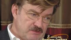 Киселев о своей работе в Высшей школе КГБ
