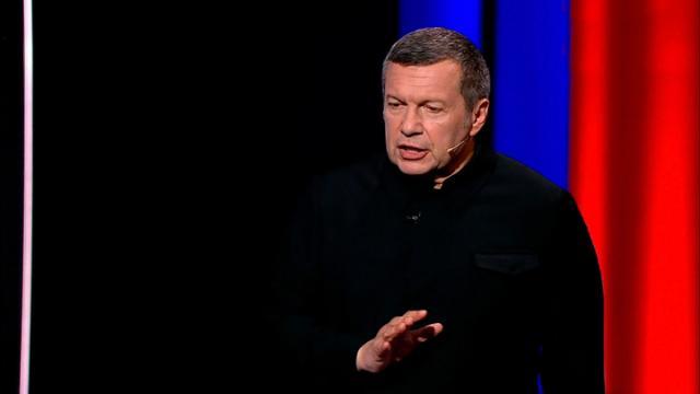Воскресный вечер с Владимиром Соловьевым 20.09.2020. Будущая модель мира зависит от решения белорусского вопроса
