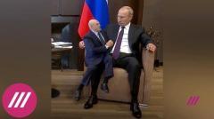 Дождь. «Лукашенко тянется к Путину, хочет быть ближе к нему». Разбираем язык тела на встрече в Сочи от 14.09.2020