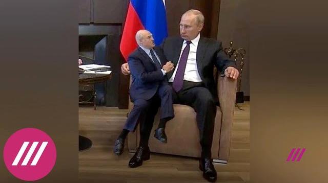 Телеканал Дождь 14.09.2020. «Лукашенко тянется к Путину, хочет быть ближе к нему». Разбираем язык тела на встрече в Сочи