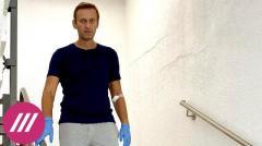 «Сейчас я парень, у которого дрожат ноги». Навальный рассказал о восстановлении после отравления