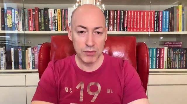 Дмитрий Гордон 14.09.2020. Реакция кремлевских пропагандистов на интервью с Богданом