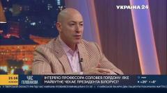 """Зверства в Беларуси. Телеграмм-канал """"NEXTA"""", его редакторы и интервью Дудя"""