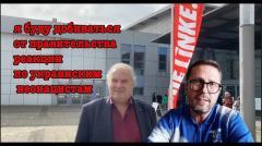 Анатолий Шарий. Реакция на украинских неонаци обязательно нужна от 30.09.2020