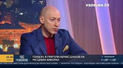 """Магазин """"Санахант"""". Богдан: Ермак встречается там с Порошенко"""