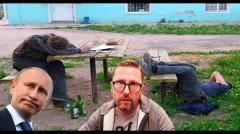 Анатолий Шарий. Сначала Навальный, теперь Балух от 09.09.2020