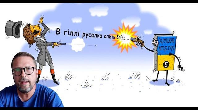 Анатолий Шарий 22.09.2020. Русскоязычное меньшинство