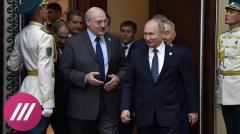 Путин все-таки поддержал Лукашенко. Александр Баунов о цене, которую за это придется заплатить