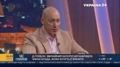 Дмитрий Гордон. В бой за кресло мэра Киева пошли тяжеловесы Кличко и Смешко – это высшая лига от 25.09.2020