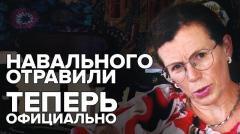 Код доступа. Латынина про Навального, Батьку, процесс над Ефремовым от 05.09.2020