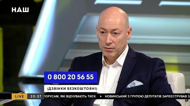 Дмитрий Гордон 15.09.2020. Протесты в Беларуси и белорусская оппозиция