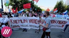 Дождь. Репрессии стали сильнее. Хабаровск продолжает протест, несмотря на задержания и суды от 02.09.2020