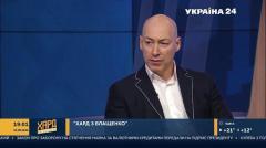 Дмитрий Гордон. Зеленский должен инициировать переход Украины к парламентской республике от 29.09.2020