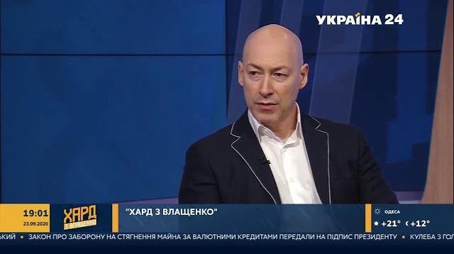 Дмитрий Гордон 29.09.2020. Зеленский должен инициировать переход Украины к парламентской республике