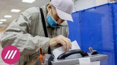 Дождь. Рукоприкладство на участках и сгоревшие бюллетени. Как в России проходит Единый день голосования от 13.09.2020