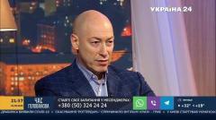 Проблема Зеленского и украинской государственной и культурной элиты