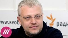 Жертва войны олигархов. Новая версия убийства журналиста Шеремета