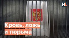 Навальный LIVE. Черные методы вместо агитации: власть боится и готова на что угодно от 02.09.2020