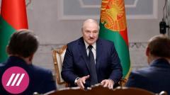 Он хочет потащить за собой Россию. Глеб Павловский об интервью Лукашенко российским пропагандистам