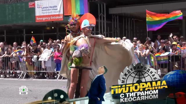 Международная пилорама с Тиграном Кеосаяном 12.09.2020