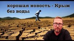 Анатолий Шарий. Что рассказать неподконтрольным от 18.09.2020
