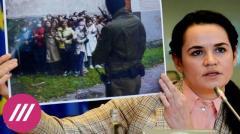 Санкционный список Тихановской. Что грозит белорусским чиновникам и есть ли там Лукашенко
