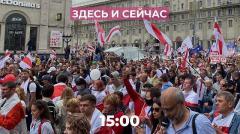 Дождь. Чего ждать от встречи Лукашенко и Путина. Обращение Тихановской. Голосование на пеньках вернулось от 12.09.2020