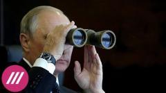 Дождь. Как Путин будет управлять Россией после 2024? Подробно о том, зачем нужен Госсовет от 17.10.2020