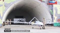 60 минут. Турецкие беспилотники будут применяться на территории Донбасса от 15.10.2020