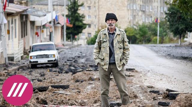 Телеканал Дождь 11.10.2020. В таком формате перемирия быть не может. Почему в Карабахе все еще продолжаются бои