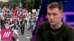 Дождь. У него все еще впереди: cын Фургала о работе своего отца и протестах в Хабаровске от 17.10.2020
