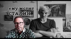 Анатолий Шарий. Ему мстит Сталин от 02.10.2020