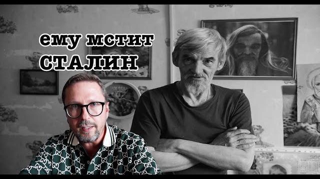 Анатолий Шарий 02.10.2020. Ему мстит Сталин