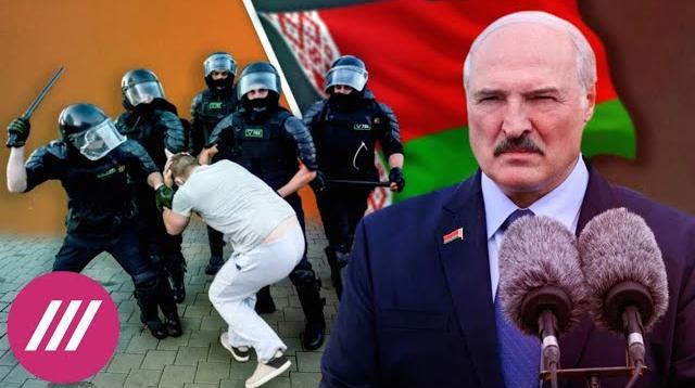 Телеканал Дождь 27.10.2020. Второй день забастовки в Беларуси. Лукашенко призвал отчислять протестующих студентов