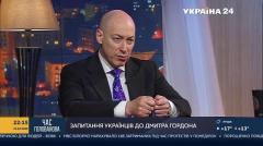 Дмитрий Гордон. Причины катастрофы АН-26 от 27.10.2020