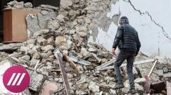 Дождь. Мирные переговоры, удары по церквям, раненные журналисты. Что об этом всем думают в Баку и Ереване от 09.10.2020