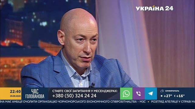 Дмитрий Гордон 05.10.2020. Украинская власть на примере шахматных фигур