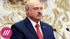 Дождь. Лукашенко в тупике. Как белорусская власть отвечает на забастовки от 26.10.2020