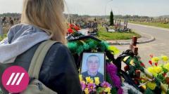 Дождь. Кто погиб за время протестов в Беларуси и почему не расследуют эти смерти от 05.10.2020