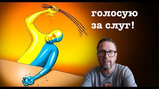 Анатолий Шарий 16.10.2020. Зеля разместит британские базы