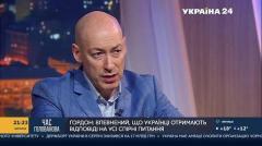 Дмитрий Гордон. Я считаю, что Пальчевский сошел с ума и его надо немедленно лечить от 08.10.2020