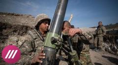 Переговоры по Карабаху. Кто остановит войну - Москва или Вашингтон
