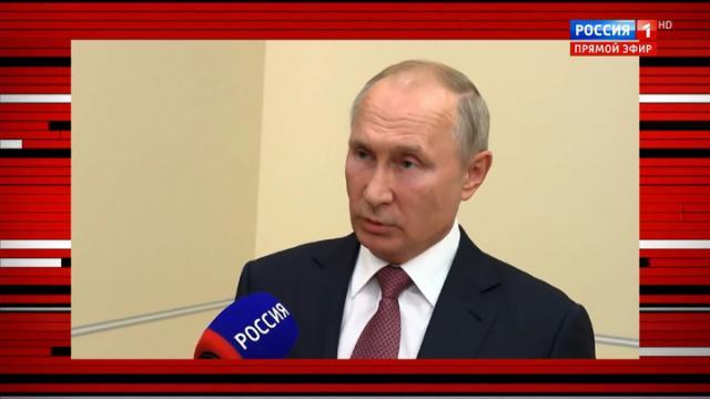 Вечер с Владимиром Соловьевым 07.10.2020. Президенту России – 68 лет. Как Путин отметил день рождения