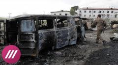 Когда не стреляют, мы уже беспокоимся. Репортаж из Мартакерта в Карабахе, где не утихают взрывы